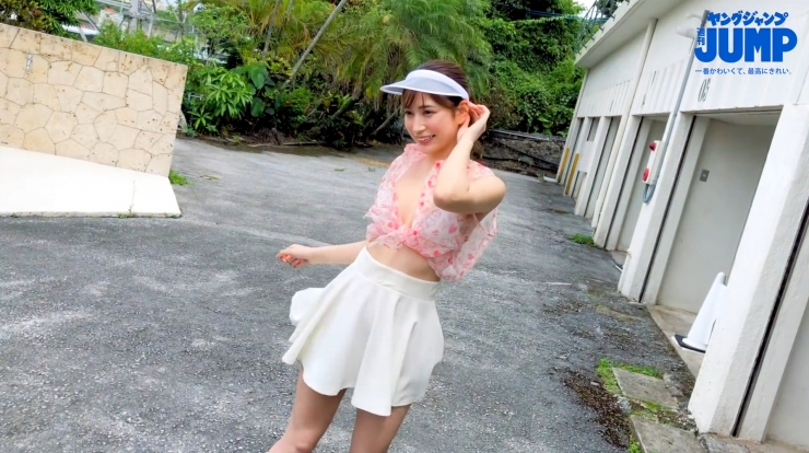 Risa Yukihira: More than just sexy040