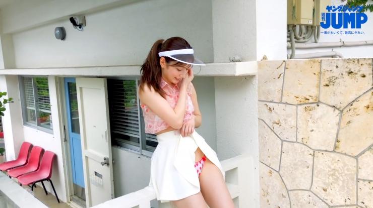 Risa Yukihira: More than just sexy048