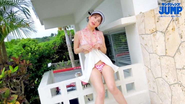 Risa Yukihira: More than just sexy044