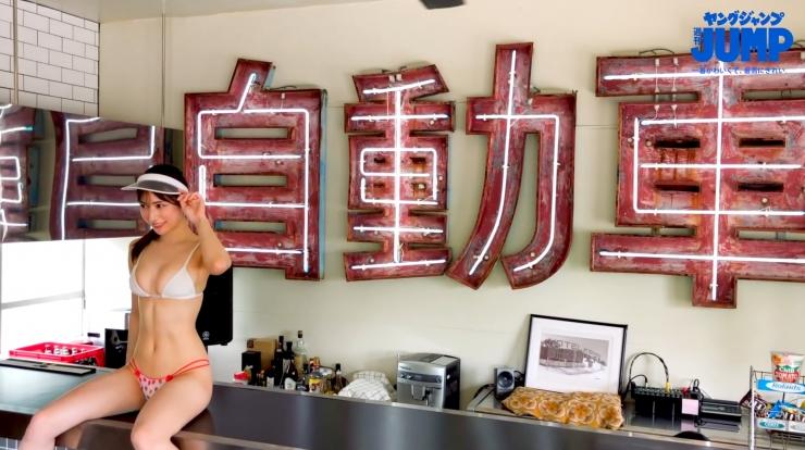Risa Yukihira: More than just sexy053