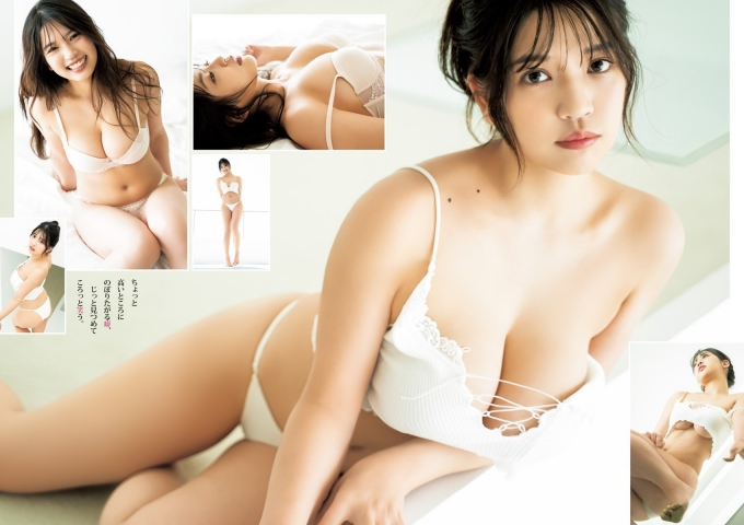 Aoi Fujino Would you like to spend a sweet day003