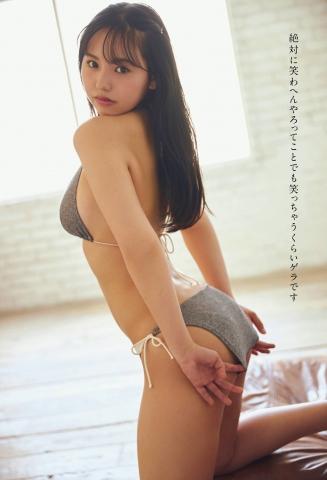 Yuzuma Hongo NMB48 Yuzu Jam009
