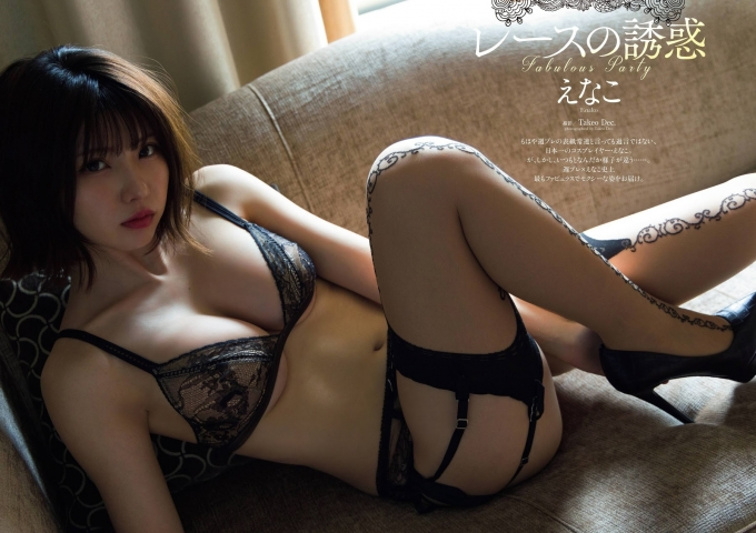 Enako at her most fabulous and sexy001