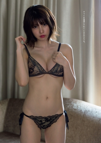 Enako at her most fabulous and sexy012
