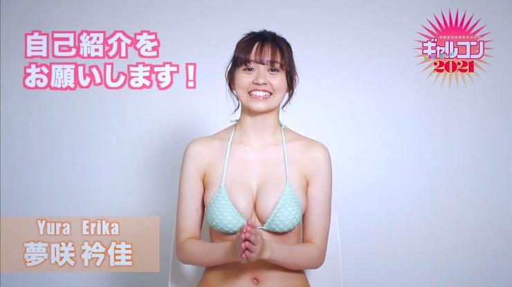 Yumesaki Erika Japanese and Western Folded Tomboy Girl002