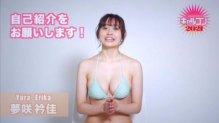 Yumesaki Erika Japanese and Western Folded Tomboy Girl003