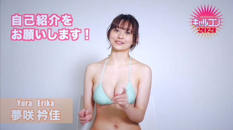 Yumesaki Erika Japanese and Western Folded Tomboy Girl004