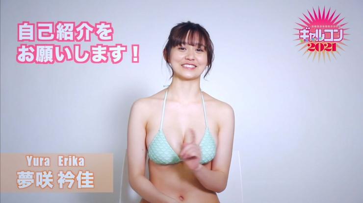 Yumesaki Erika Japanese and Western Folded Tomboy Girl005
