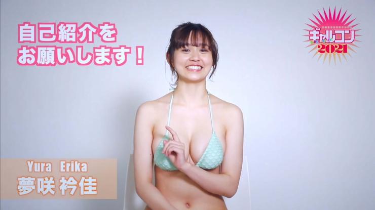 Yumesaki Erika Japanese and Western Folded Tomboy Girl006