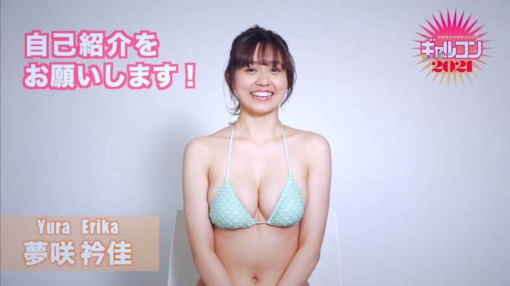 Yumesaki Erika Japanese and Western Folded Tomboy Girl008
