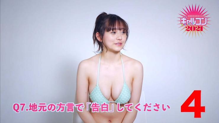 Yumesaki Erika Japanese and Western Folded Tomboy Girl019