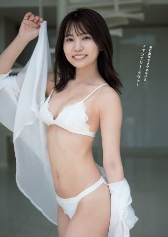 Haruka Bando Summer Sister003