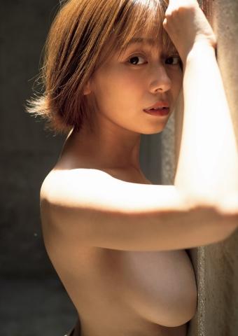 Wachi Tsuka e003