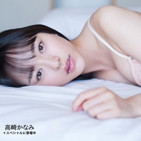 Kanami Takasaki Nude Nakamis Challenged by an Unbeatable Grader002