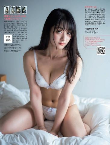 Hidemi Masuda, Lady of Summer005