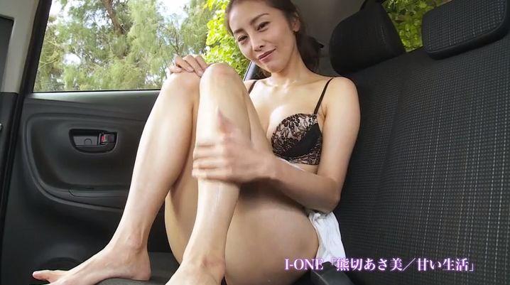 Asami Kumakiri Araphora grador queen protruding hips005