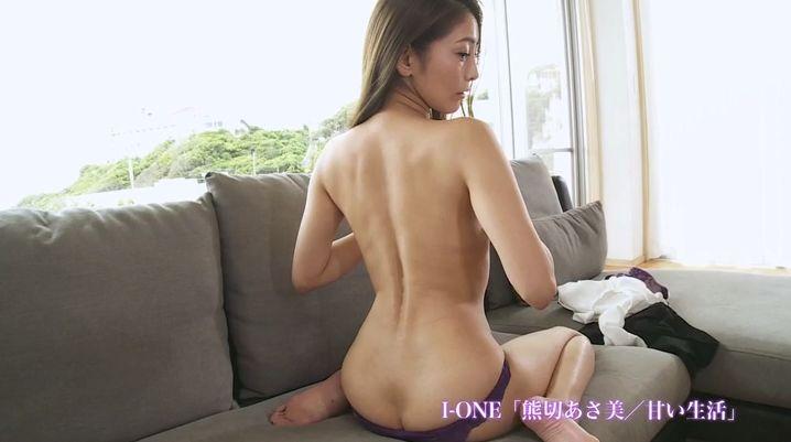 Asami Kumakiri Araphora grador queen protruding hips031
