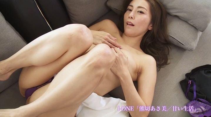 Asami Kumakiri Araphora grador queen protruding hips034