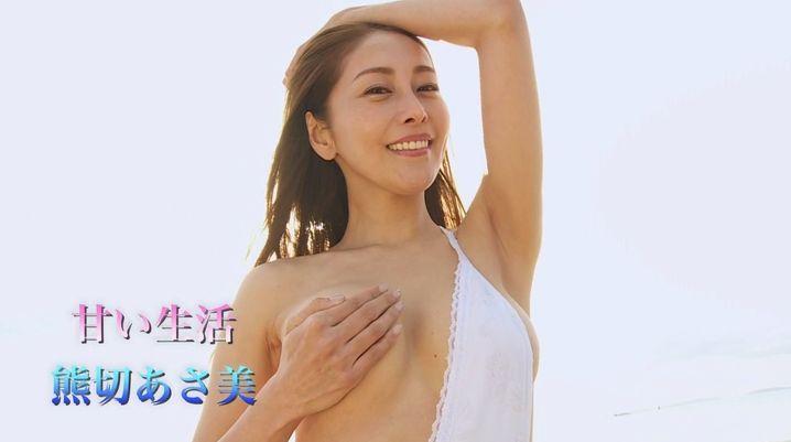Asami Kumakiri Araphora grador queen protruding hips037
