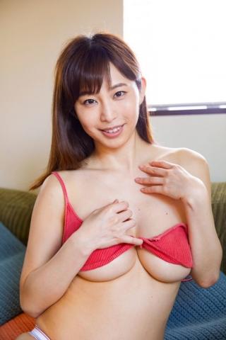 Spilling boobs Misumi Shioji009