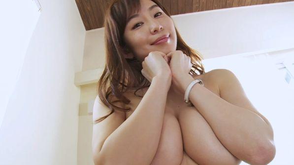 Spilling boobs Misumi Shioji039