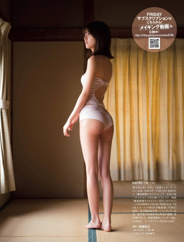 Misao Kudo at a guest house by the sea011
