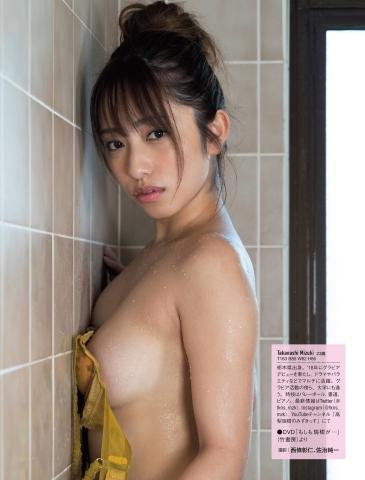 Mizuki Takanashi Fresh Fcup BODY005