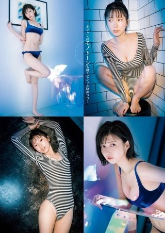 Jade Mizuno Swimsuit Gravure Colorful Bikini003