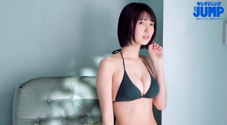 Tsukino Jisui i030