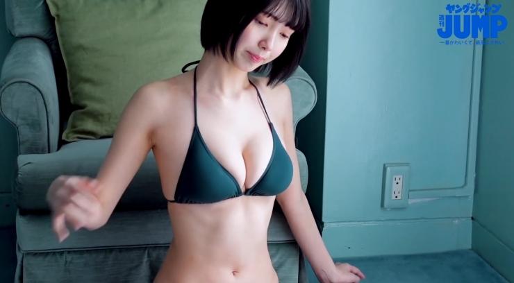 Tsukino Jisui i043