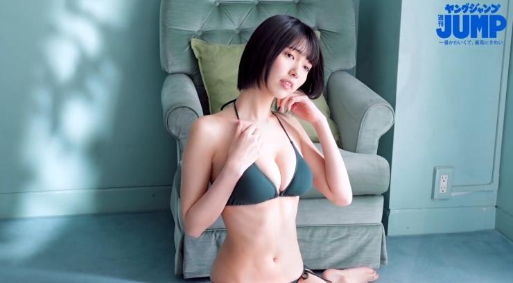 Tsukino Jisui i058