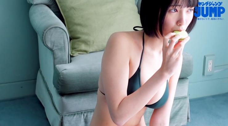 Tsukino Jisui i089