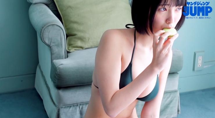 Tsukino Jisui i090