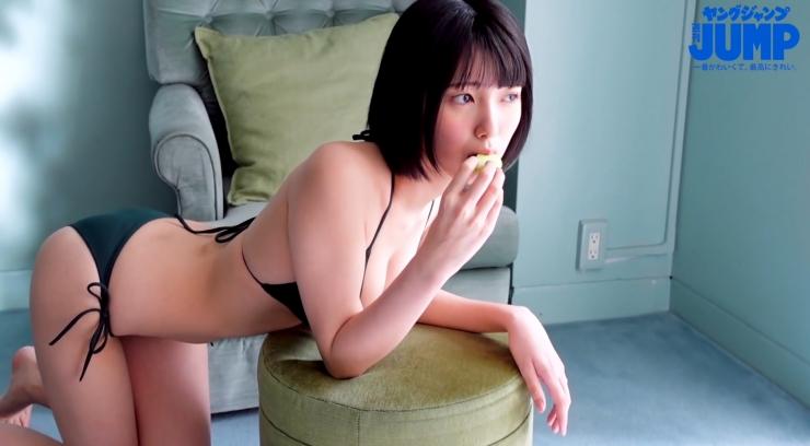 Tsukino Jisui i099