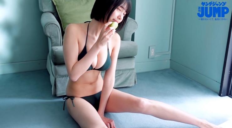 Tsukino Jisui i084