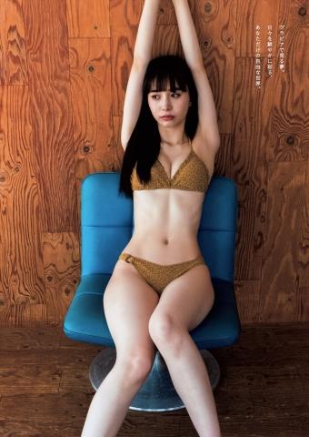 Hiroe Igeta Tokyo Summer 2021005