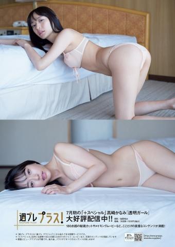 Kanami Takasaki Unforgettable Summer007