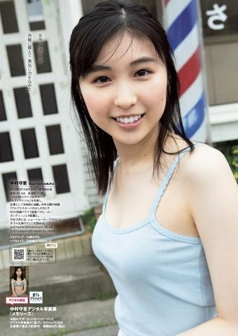 Morisato Nakamura Memories006