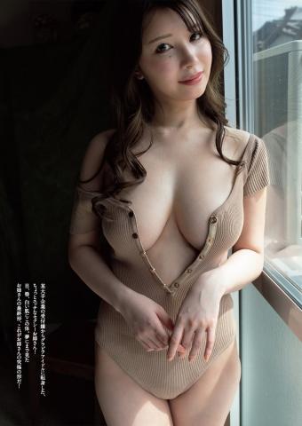 Kairi a real sexy erotic sister002
