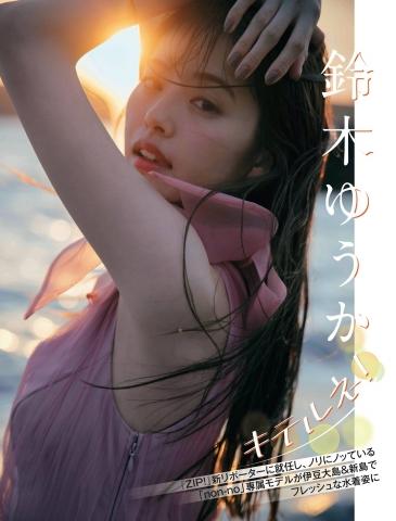 Yuka Suzuki in a fresh swimsuit001
