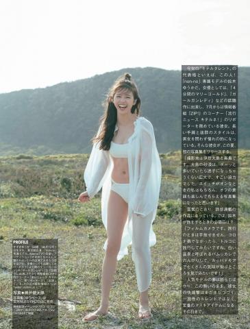 Yuka Suzuki in a fresh swimsuit005