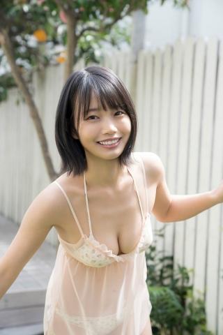 Misumi Shiochis Determined White Skin Eros Unveiled017