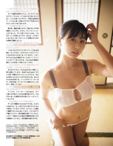 Kurie Mi Summer Color Beauty005