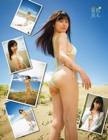 Kurie Mi Summer Color Beauty002