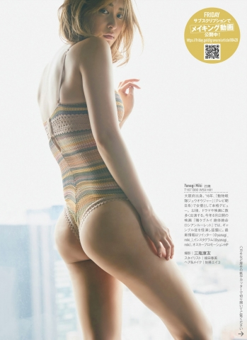 Miare Yanagi Provocative Body007