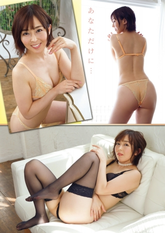 Emi Ito Eternal Beauty Slender003