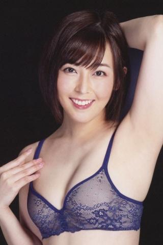 Emi Ito Eternal Beauty Slender005