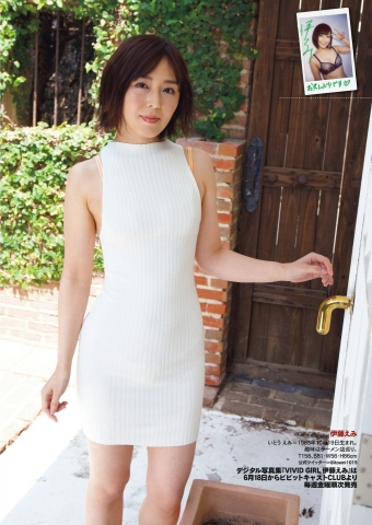 Emi Ito Eternal Beauty Slender004
