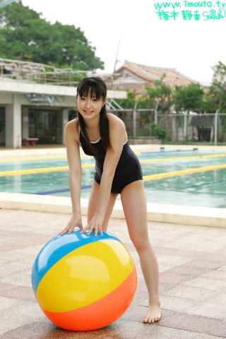 Shizuka Umemoto School Swimsuit Speedo Speedo Pool001