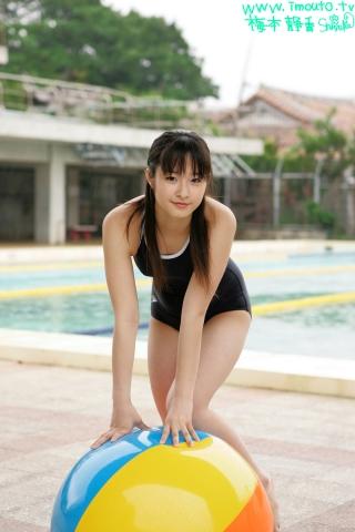 Shizuka Umemoto School Swimsuit Speedo Speedo Pool003